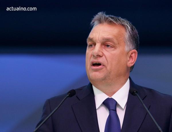 photo of Унгария променя демографската си политика, премахва данък при повече деца