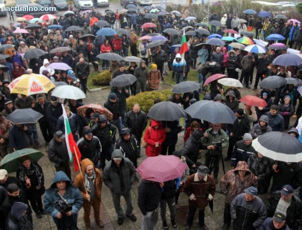 photo of Хора от софийското село Лозен на протест срещу кариера за камъни