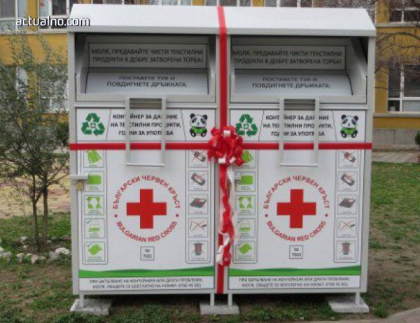 photo of Варненци даряват дрехи на нуждаещи се в специални контейнери