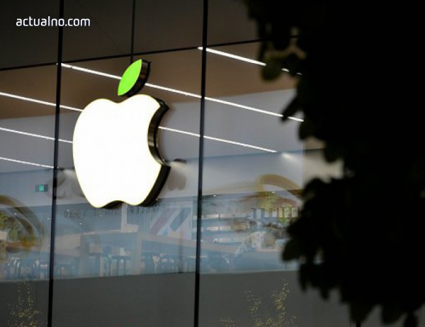 photo of 10 ужасно трудни въпроса, които от Apple задават на кандидатите за работа