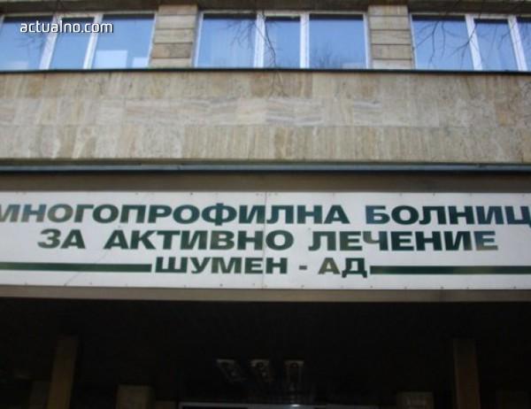 photo of Пострадалите на ралито в Шумен не са в тежко състояние