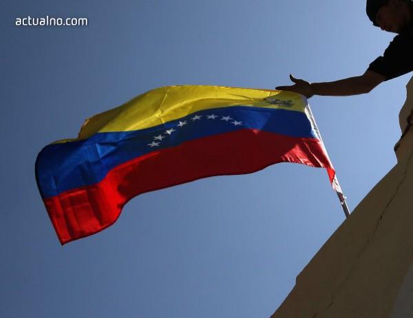 photo of ООН лиши временно от право на глас Венецуела заради дълговете й