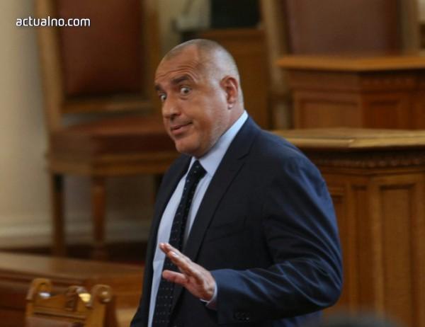photo of Брюксел каза на Борисов: Няма евро само с цоцане на фондове