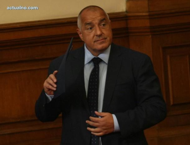 photo of Бойко Борисов подаде оставката на второто си правителство (ВИДЕО)