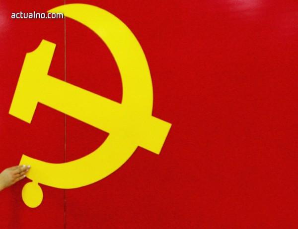 photo of Официално се обявява разпадането на СССР