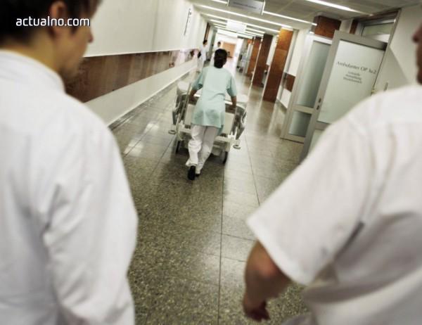 photo of The Hill: Не обвинявайте капитализма за високите цени в здравеопазването