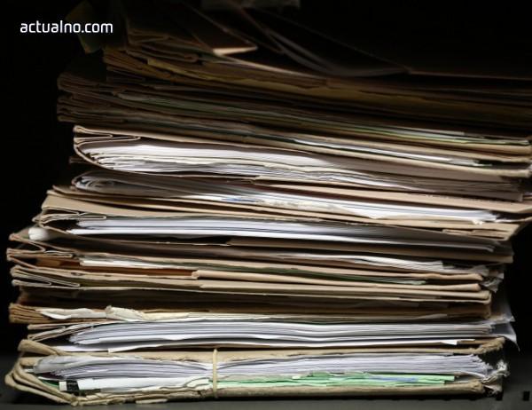 photo of Съдбата на емблематична българска фирма - регистрирана на несъществуващ адрес, наред с десетки други