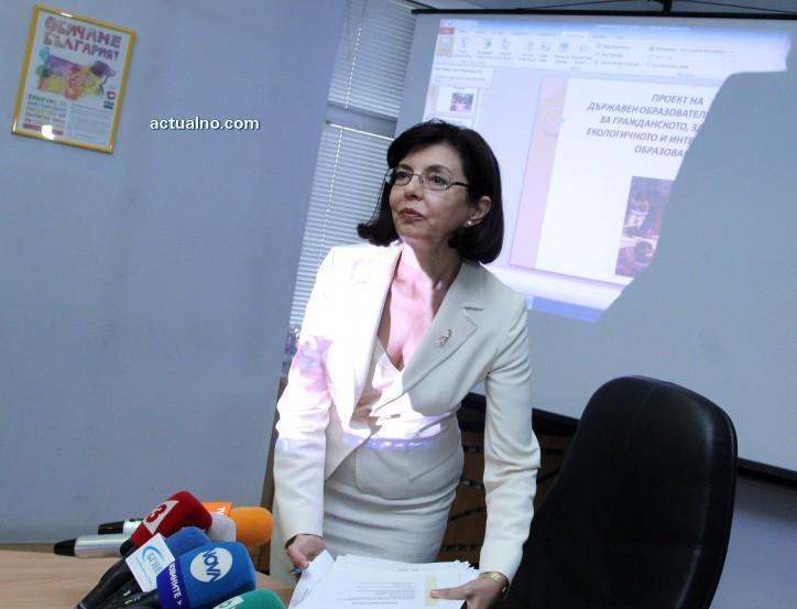 photo of Запорират сметките на Медицинския университет