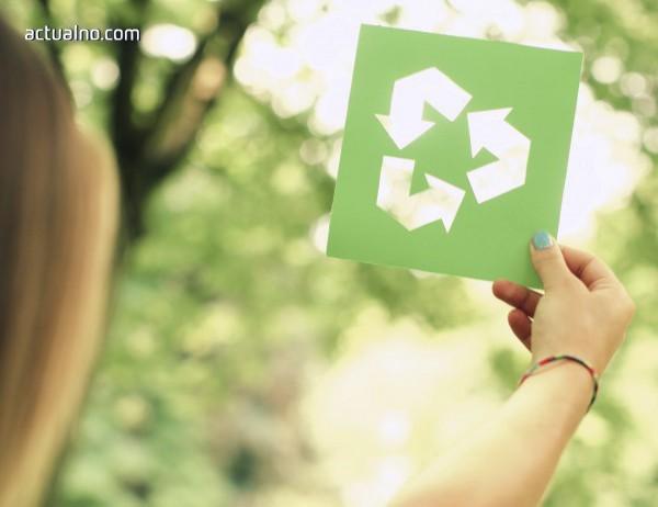 photo of Рециклирай за България и спечели страхотни награди