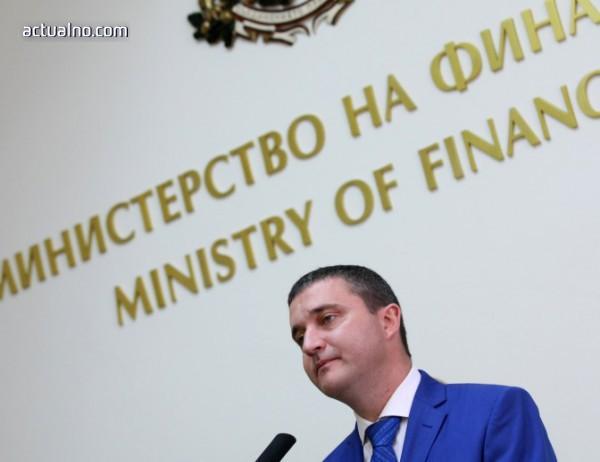 photo of 13 общини са с финансови затруднения