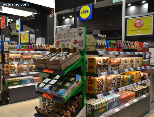 photo of Lidl откри своя първи магазин в столичен мол