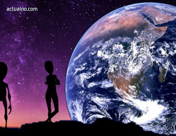 photo of Учени съобщиха за 9 свята, чиито жители биха могли да знаят за съществуването на Земята