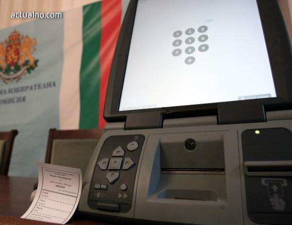 photo of На комисия: Отпада електронното гласуване, а машинното ще е частично