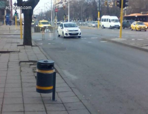 photo of Четирима пострадаха при катастрофа в София