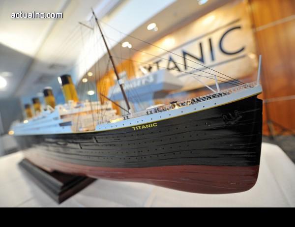 "photo of Продават билет за ""Титаник"" за 25 000 паунда"