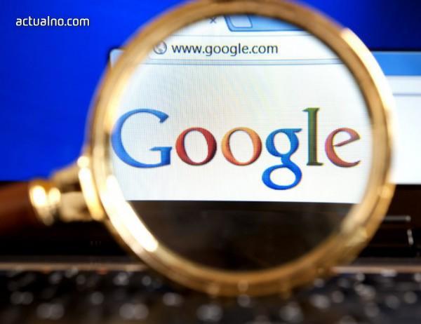 photo of Рекордни печалби в американския технологичен сектор, въпреки скандал със сексуален тормоз в Google