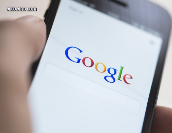 photo of Google ще направи платени за Европа безплатни приложения като Gmail и YouTube