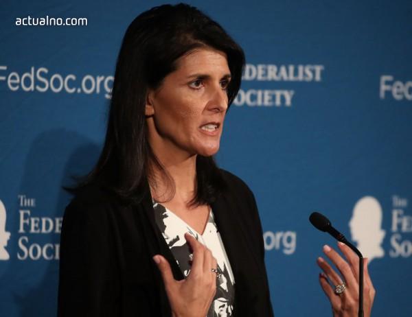 photo of Посланикът на САЩ в ООН Ники Хейли подаде оставка
