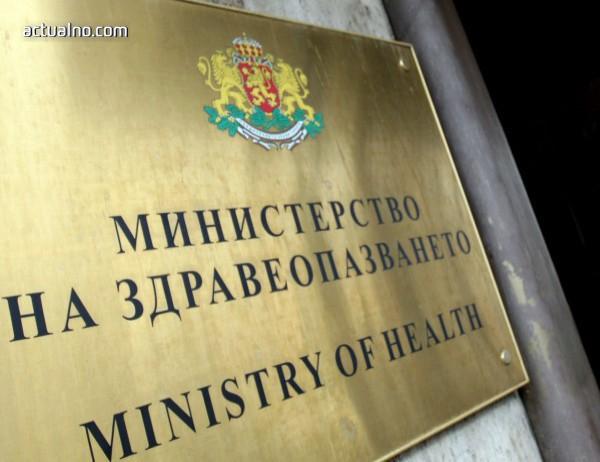 photo of Правителствена болница ще бъде преструктурирана да обслужва само деца