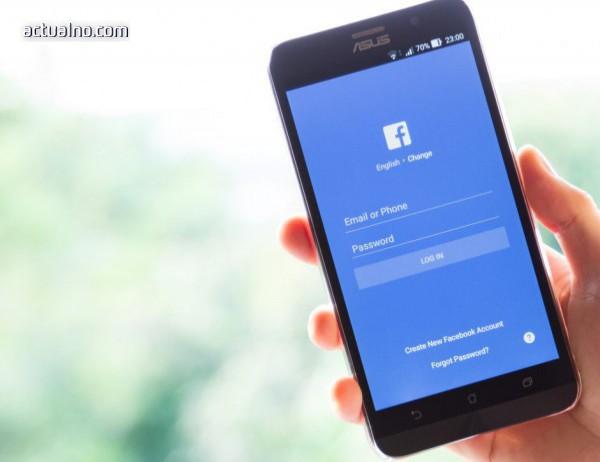 photo of 26% от американците вече не ползват Facebook