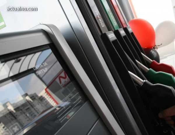 photo of Българската стопанска камара е против отлагането на Закона за горивата