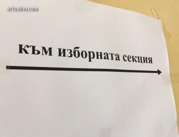 photo of Ще удари ли Brexit възможността на българите във Великобритания да гласуват?