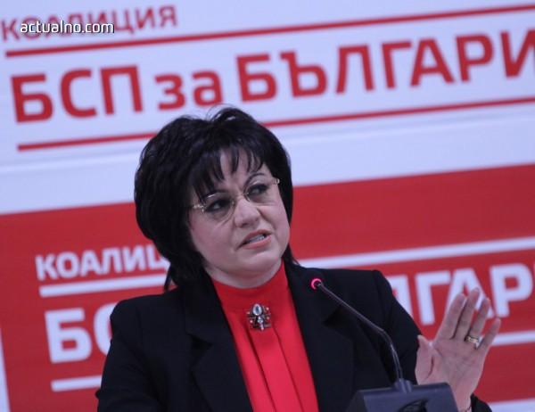 photo of Заради хакерска атака БСП си сложи защита на официалния сайт