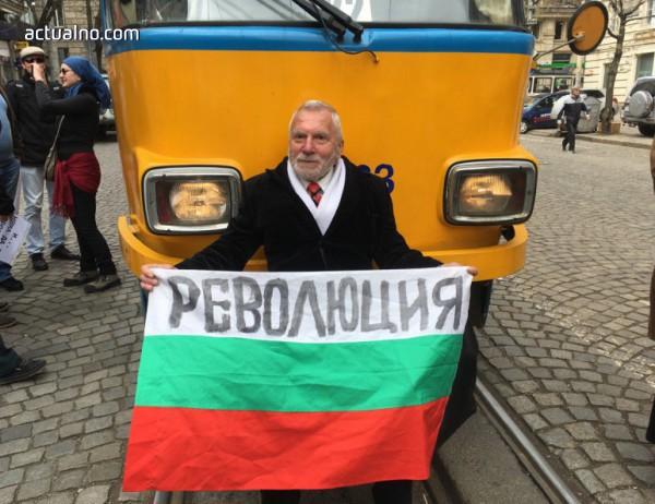 photo of Куп протести блокират София, докато цяла Европа гледа в България