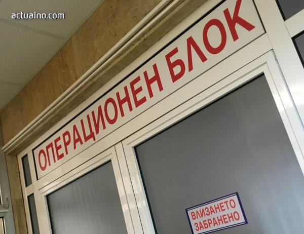 photo of Засега врачанската болница няма да затваря