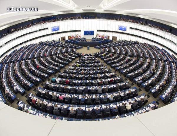 photo of Лоша новина за България