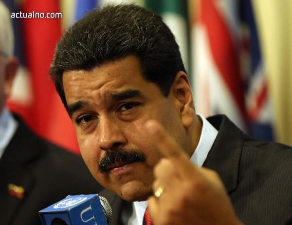 photo of Мадуро: Няма да прося фалшивата помощ на САЩ