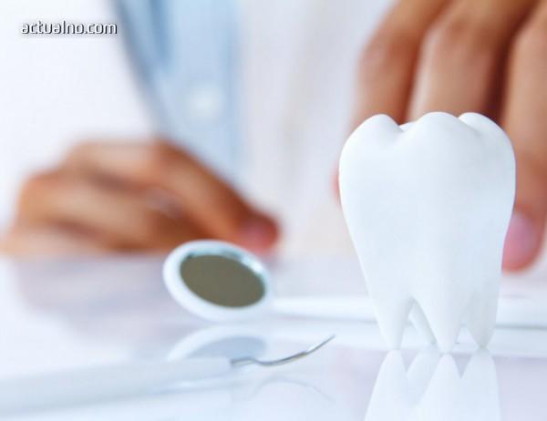 photo of И зъболекарите поискаха да има повече здравни каси