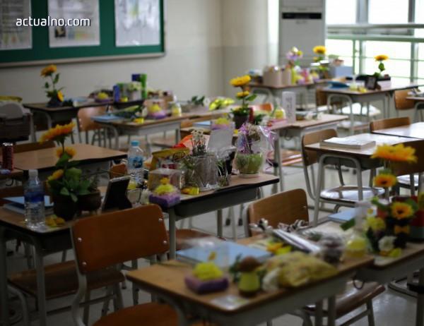 """photo of """"Вълшебна класна стая"""" за деца в община Стара Загора"""