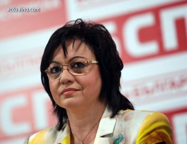photo of Ден 11: БСП не казва защо евродепутатите ѝ гласуваха да не се наказва корупция