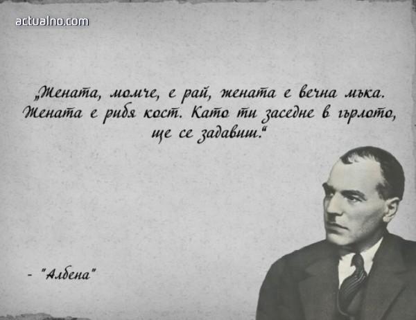 photo of Роден е Йордан Йовков