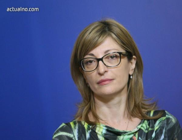 photo of Захариева изпрати съболезнователна телеграма до Лавров