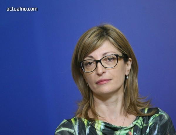 photo of Захариева пред голяма руска медия: Холандия и Франция ни пречат за Шенген