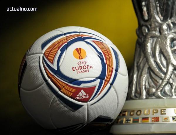 photo of Лацио - Севиля е големият сблъсък в 1/16-финалите на Лига Европа