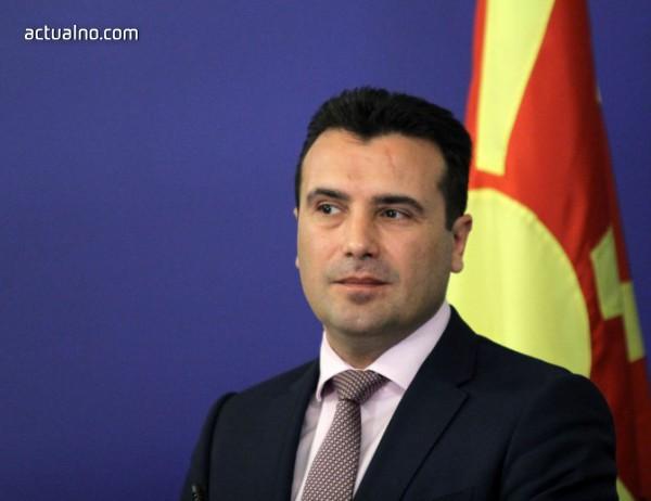 photo of Македония пише история: Първо обръщение на премиер пред ЕП на македонски език