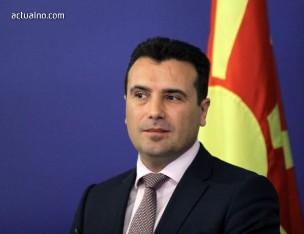 photo of Заев събра необходимото мнозинство за конституционните промени