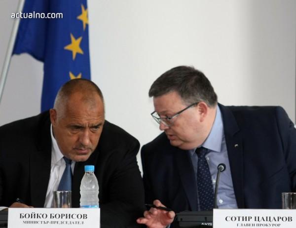 """photo of Цацаров предлага на Борисов да се измени концесионния договор с """"Юлен"""" за ски зоната в Банско"""