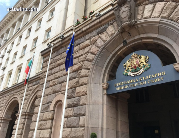 photo of Община Добрич поиска средства от кабинета по важни местни проекти