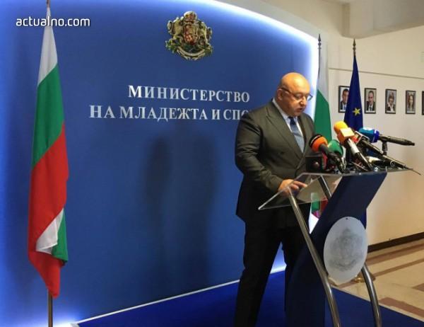 photo of Спортното министерство открива председателството с антидопингов семинар