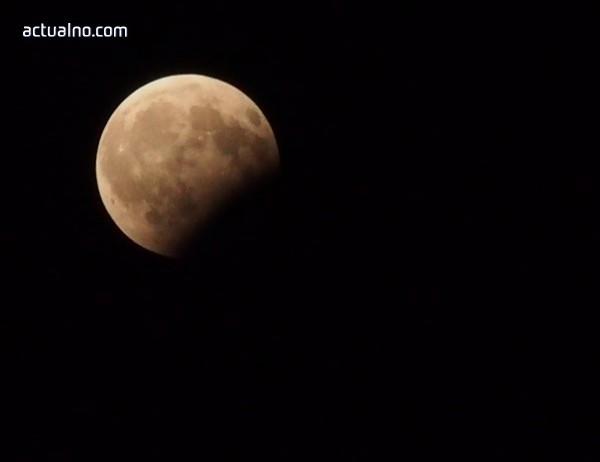photo of Вижте кога ни очакват най-продължителните лунни затъмнения