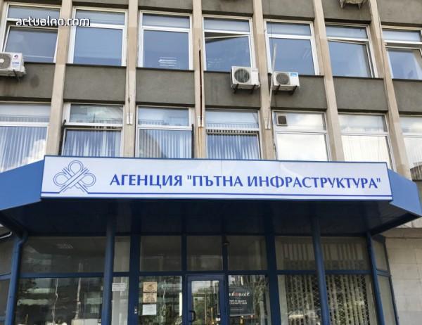 """photo of 12 оферти за изграждането на отсечка между ГКПП """"Калотина"""" и Драгоман"""