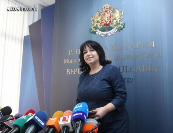 """photo of Теменужка Петкова внася в парламента доклада за АЕЦ """"Белене"""""""