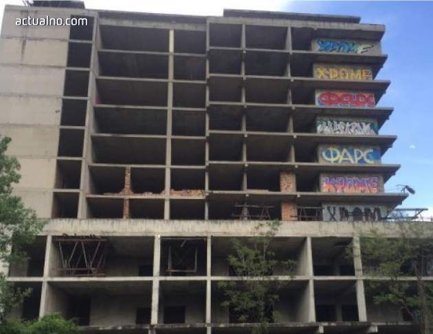 photo of Опасна ли е сградата, предвидена за Национална педиатрична болница?