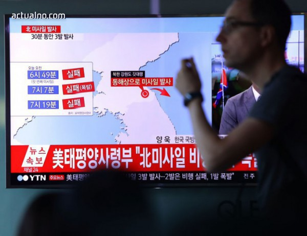 """photo of КНДР: Денуклеаризацията е невъзможна, ако САЩ следва """"стария сценарий"""""""