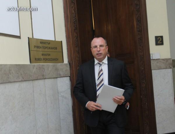 photo of Земеделското министерство настоява за промени в закона за земите