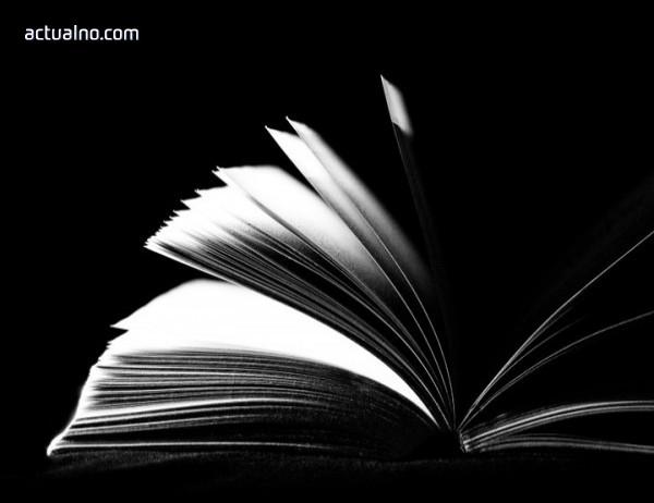 photo of Започва най-мащабният форум за книги и литература